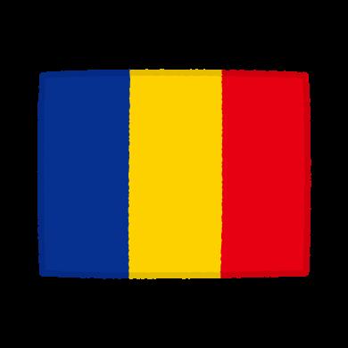国旗のイラスト(チャド共和国)(2カット)