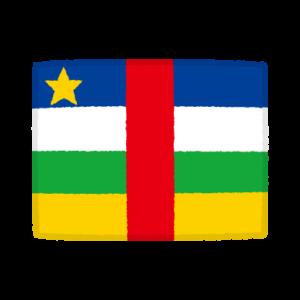 国旗のイラスト(中央アフリカ共和国)