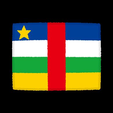 国旗のイラスト(中央アフリカ共和国)(2カット)