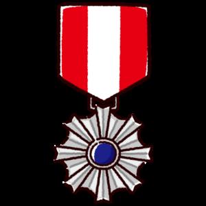 勲章のイラスト