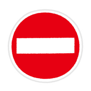 道路標識のイラスト(車両進入禁止)