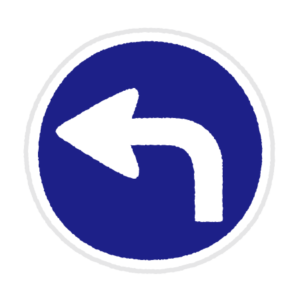 道路標識のイラスト(指定方向外進行禁止)