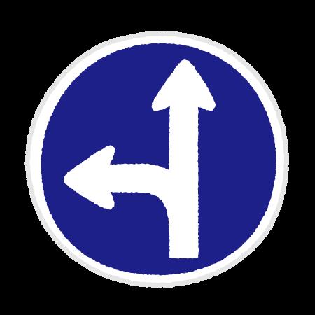 道路標識のイラスト(指定方向外進行禁止)(6カット)