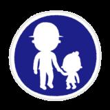 道路標識のイラスト(歩行者専用)