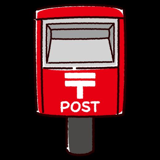 郵便ポストのイラスト(2カット)