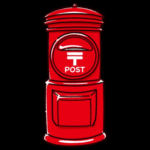 郵便ポストのイラスト(丸型)