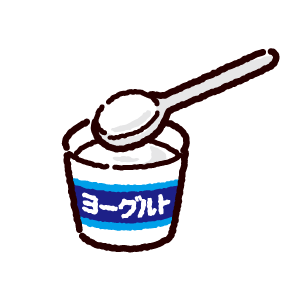 ヨーグルトのイラスト(カップ)