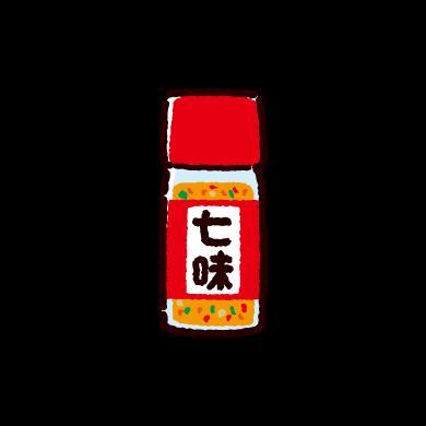 七味唐辛子のイラスト(2カット)
