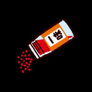 一味唐辛子のイラスト