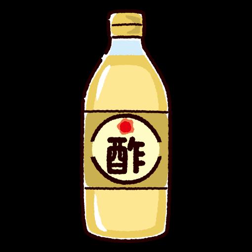 お酢のイラスト