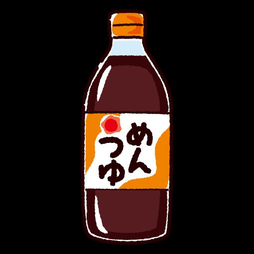 めんつゆのイラスト