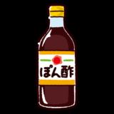 ぽん酢のイラスト