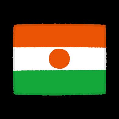 国旗のイラスト(ニジェール共和国)(2カット)