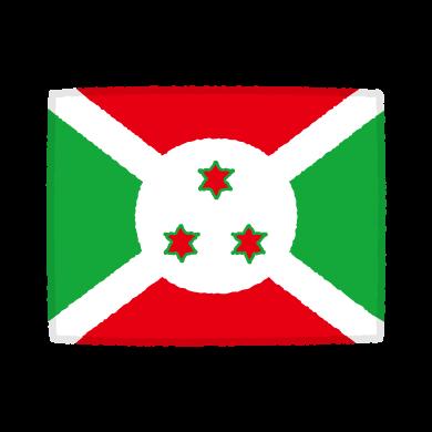 国旗のイラスト(ブルンジ共和国)(2カット)