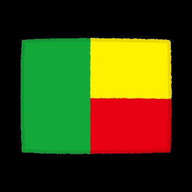 国旗のイラスト(ベナン共和国)(2カット)