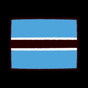 国旗のイラスト(ボツワナ共和国)
