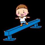 平均台に乗る子供のイラスト