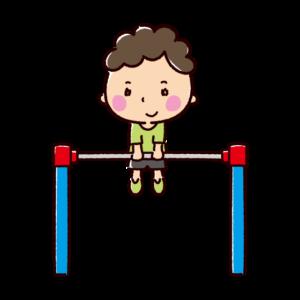 鉄棒で遊ぶ子供のイラスト