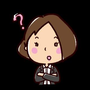 疑問のイラスト(女性・OL)