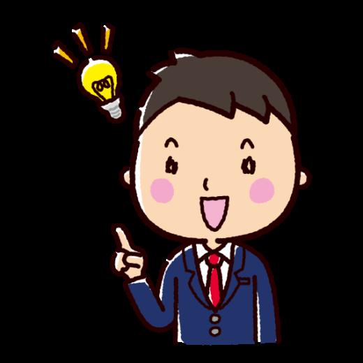 閃きの表情のイラスト(男性・ビジネスマン)(2カット)