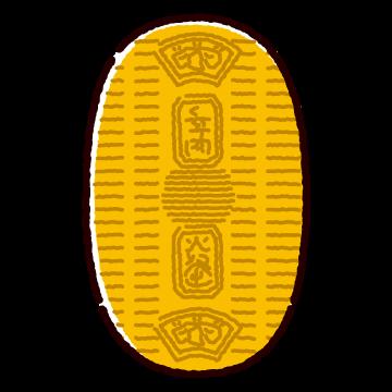 小判のイラスト(2カット)