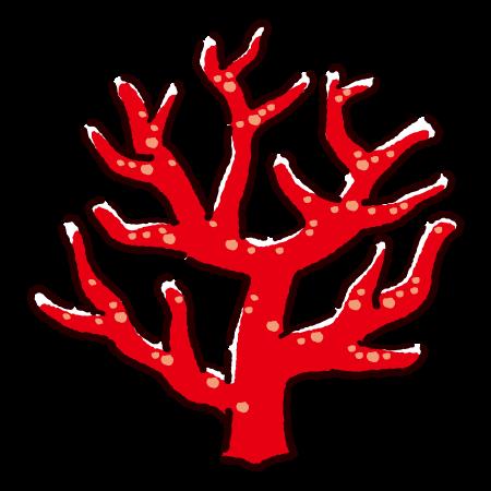 珊瑚のイラスト(2カラー)