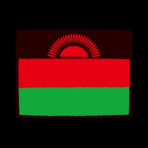 国旗のイラスト(マラウイ共和国)