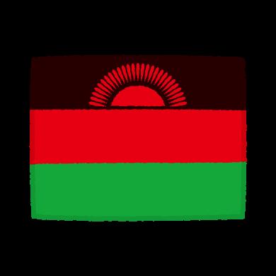 国旗のイラスト(マラウイ共和国)(2カット)