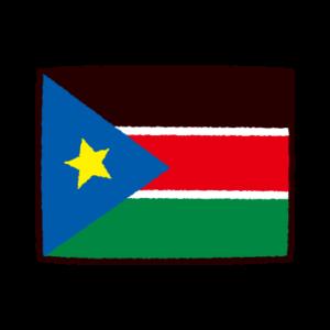 国旗のイラスト(南スーダン共和国)