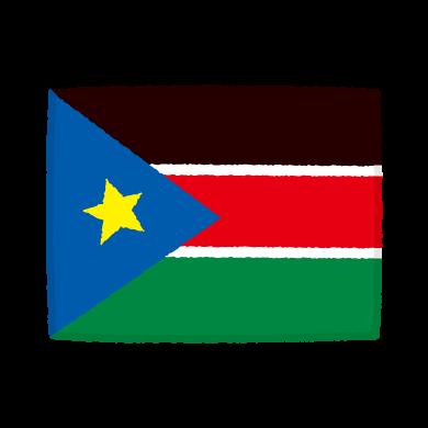国旗のイラスト(南スーダン共和国)(2カット)