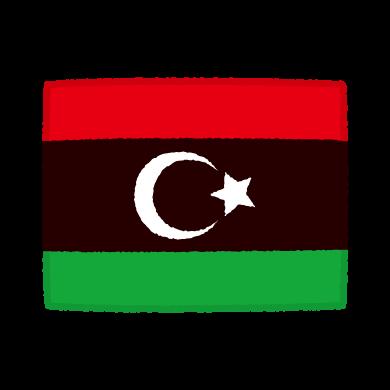 国旗のイラスト(リビア国)(2カット)