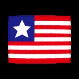 国旗のイラスト(リベリア共和国)