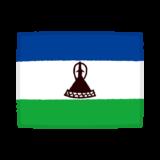国旗のイラスト(レソト王国)