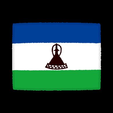 国旗のイラスト(レソト王国)(2カット)