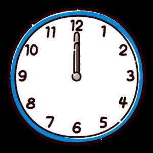 時計のイラスト(0時)