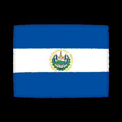 国旗のイラスト(エルサルバドル共和国)(2カット)
