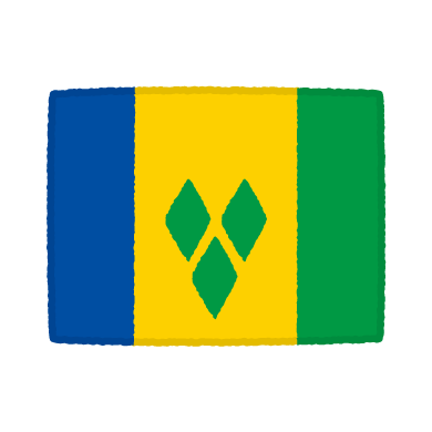 国旗のイラスト(セントビンセント及びグレナディーン諸島)(2カット)