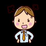 怒る表情のイラスト(男性・ビジネスマン)