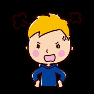 怒る表情のイラスト(若者・男性)