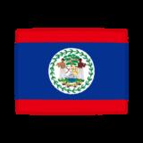 国旗のイラスト(ベリーズ)