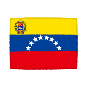 国旗のイラスト(ベネズエラ・ボリバル共和国)