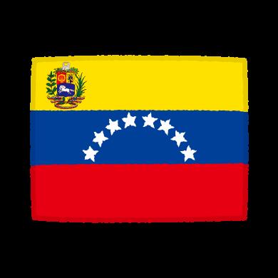 国旗のイラスト(ベネズエラ・ボリバル共和国)(4カット)