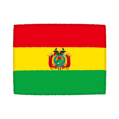 国旗のイラスト(ボリビア他民族国)(4カット)