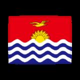 国旗のイラスト(キリバス共和国)