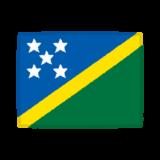 国旗のイラスト(ソロモン諸島)