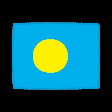 国旗のイラスト(パラオ共和国)(2カット)