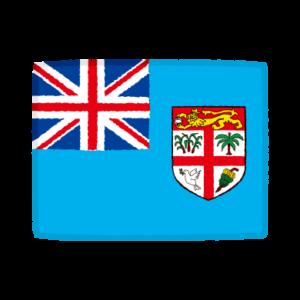 国旗のイラスト(フィジー共和国)