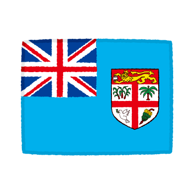 国旗のイラスト(フィジー共和国)(2カット)