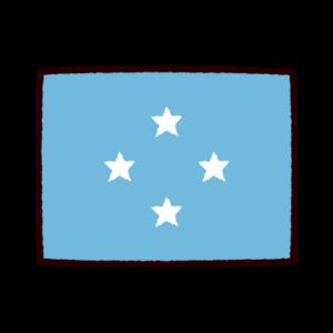 国旗のイラスト(ミクロネシア連邦)