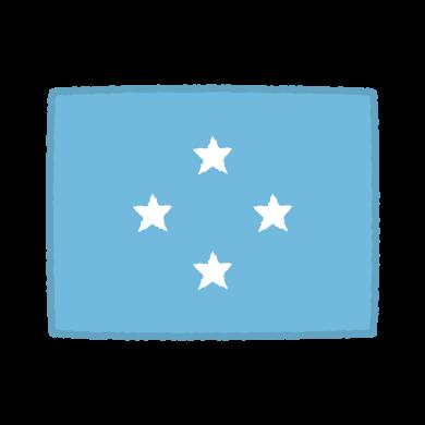 国旗のイラスト(ミクロネシア連邦)(2カット)